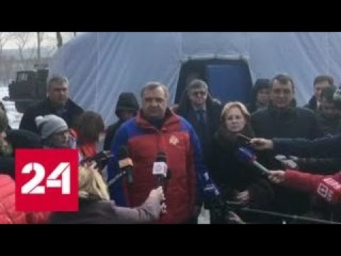 Пучков: при пожаре в ТЦ в Кемерове погибли 64 человека - Россия 24