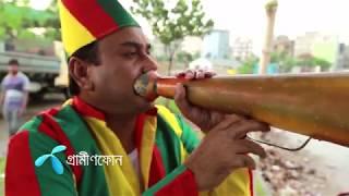 Goyenda Ghotok | Syed Shakil | Bangla Vision | 1st Day of Eid