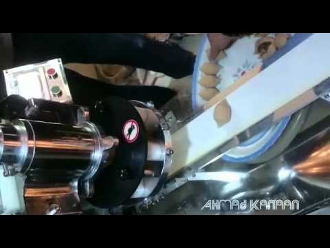آلة تصنيع الكبة الشامية