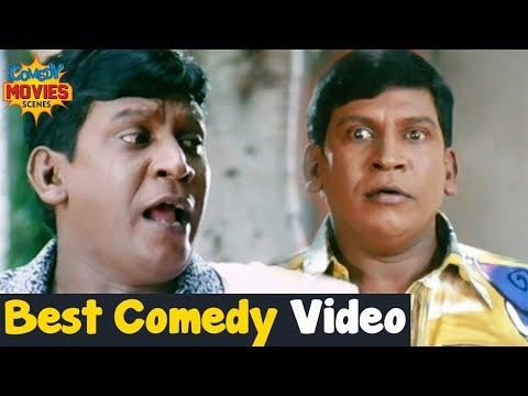 Hindi Comedy Scenes   Vadivelu Best Comedy Scene   Return of Zid Hindi Film   Best Comedy Videos