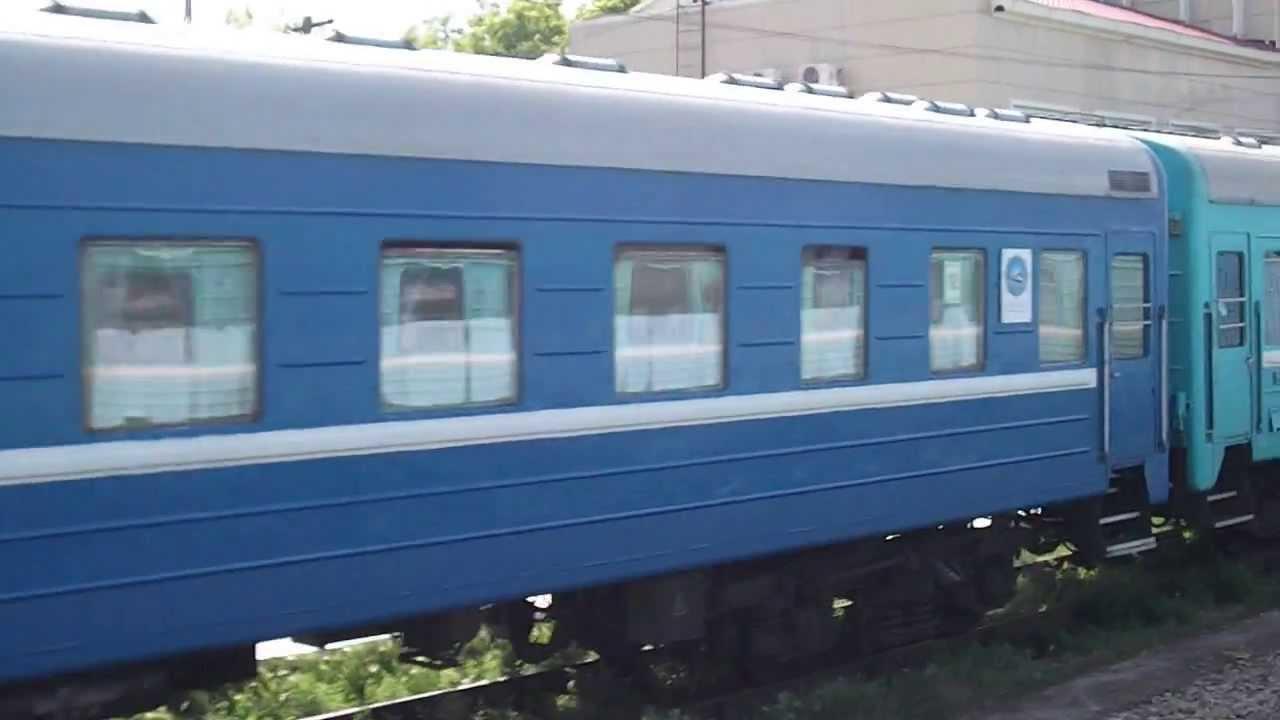 расписание поездов караганда петропавловск