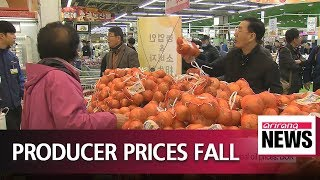 Korea's producer prices fall for third consecutive month in Dec.
