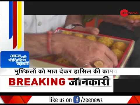 Positive News: Haryana watchman's son tops class X board exam; aspires to join IAS