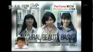 Pefumeナチュラルに恋して NATURAL BEAUTY BASIC 15秒CM