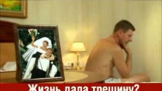Жизнь дала трещину? Мужские проблемы.(рекламный ролик Alan Clinic., 2010-11-23T10:22:32.000Z)