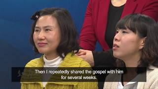 [Revised Ver.] I Preach the Gospel in America! : Minjin Yang, Hanmaum Church