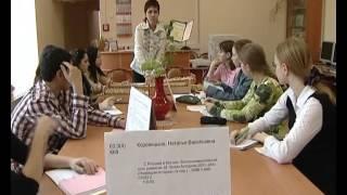 [1-5] Библиотечный урок