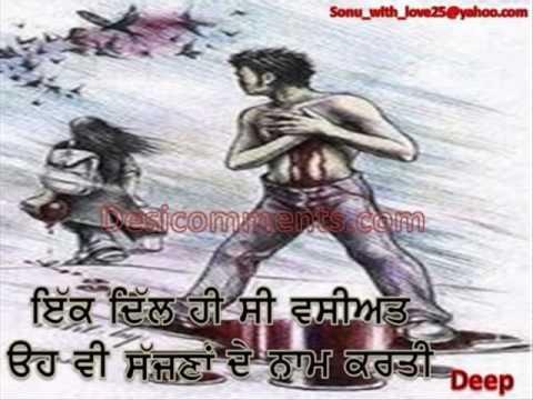 Manmohan waris sad song