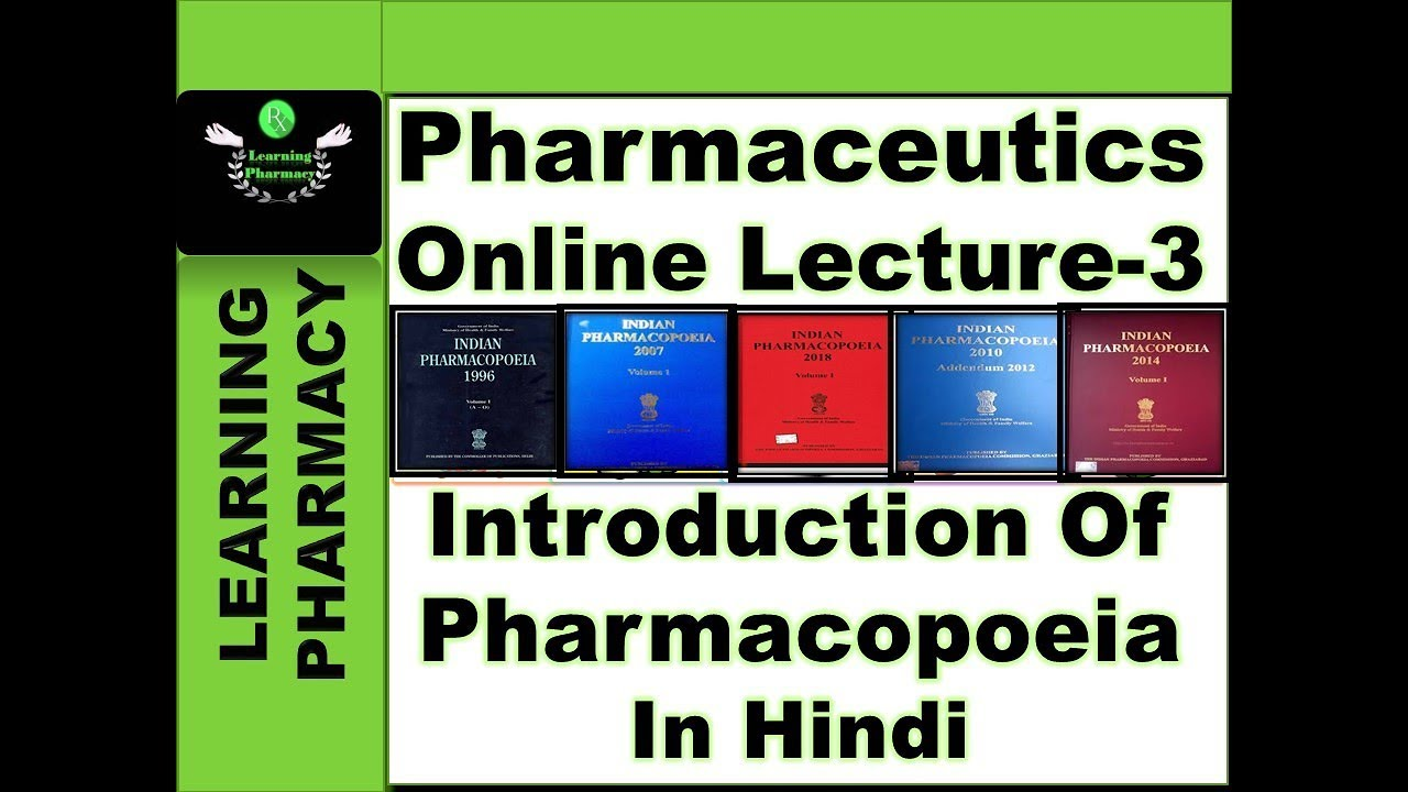INDIAN PHARMACOPOEIA 2012 PDF DOWNLOAD