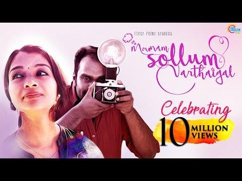 Mounam Sollum Varthaigal - Thank You Video...