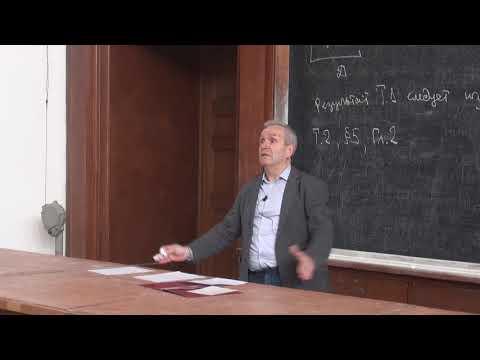 Нефёдов Н. Н. - Дифференциальные уравнения - Системы линейных уравнений