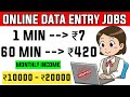 Data entry jobs Tamil | Work from home jobs | Online typing work | Tamil jobs