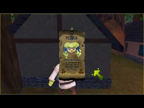 ✮ Shrek 2 (PC): All Wanted Posters ✮