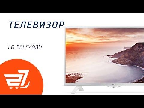 Телевизор LG 28LF498U – 27.ua