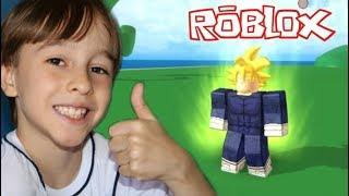 ROBLOX DRAGON BALL | FAMILY PLAYING