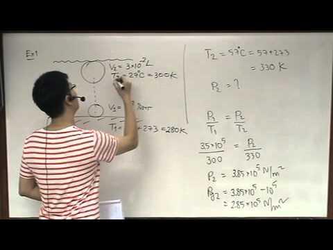 ฟิสิกส์ ม.6 ความร้อน ครั้งที่3