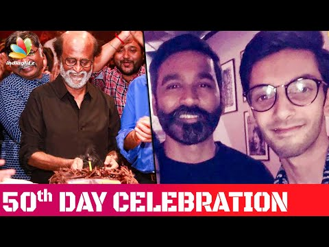 50 Days of PETTA : Rajinikanth Celebrates with Son in Laws | Dhanush, Vishagan | Anirudh Movie
