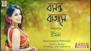 Basanto Batashe | Full Album | Iman Chakraborty | Folk Songs | Partha Paul