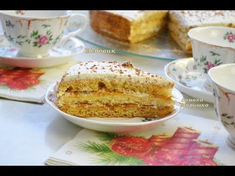 """Медовик  """"СНЕЖОК"""" - вкусный медовый торт!"""