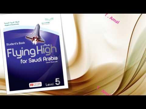 حل-كتاب-الطالب-اللغة-الانجليزية-ثالث-ثانوي-ف1-flying-high-5-الوحدة-6