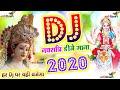 Navratri 2020 Bhojpuri Bhakti Dj Song - Khesari Lal || Bhojpuri Navratri DJ remix song 2020