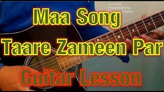 Maa Song of Taare Zameen Par Guitar Lesson | Aamir khan | Easy Guitar Tutorial