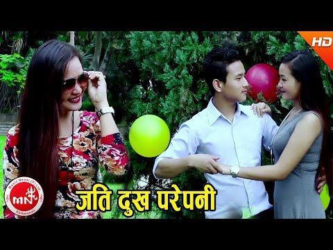 New Nepali Modern Song 2074/ 2017   Jati...