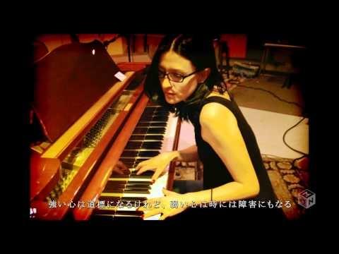 Angela Aki - Every Woman's Song