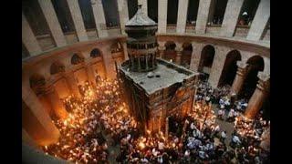 Благодатный огонь Сходит или зажигают Храм Гроба Господня ИЗНУТРИ Святой свет