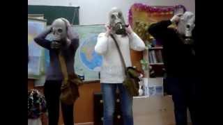 Урок ОБЖ 8 класс
