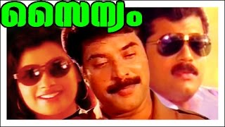 Malayalam Full Movie  | Sainyam | Mammootty, Mukesh | Full HD