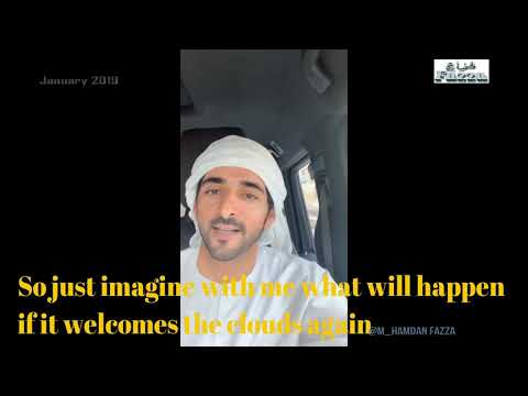 Sheikh Hamdan ( فزاع Fazza) New Year to my friend and people whom