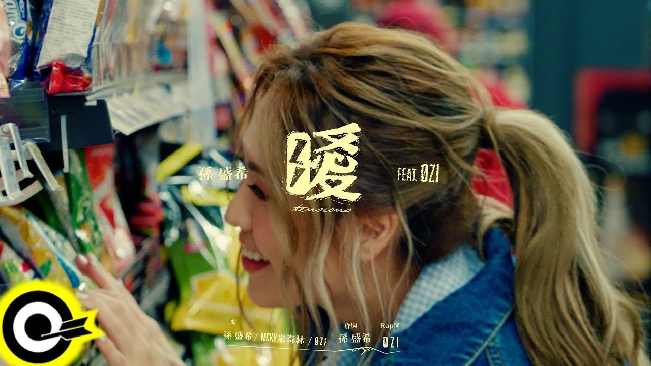 Shi Shi feat ZI TensionsOfficial Music Video