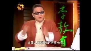 李敖揭開台獨烈士鄭南榕死亡的真相