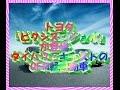 カスタムカー。トヨタ「ピクシス・ジョイ」が登場ダイハツ・キャストのOEM軽自動車