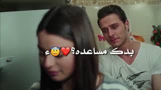 احلى مقاطع حب قصيره 😍💔 حالات رومانسيه اغاني حب حالات واتس اب 2019 عايده ونزار