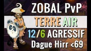 [ PVP ] ZOBAL TERRE/R AVEC LES DAGUES HIRR (12/6) ! ON TEST UN MODE TRÈS AGRESSIF EN 1 V 1 !