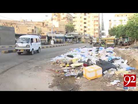 KARACHI: City roads and streets are full of garbage - 18 September 2017 - 92NewsHDPlus
