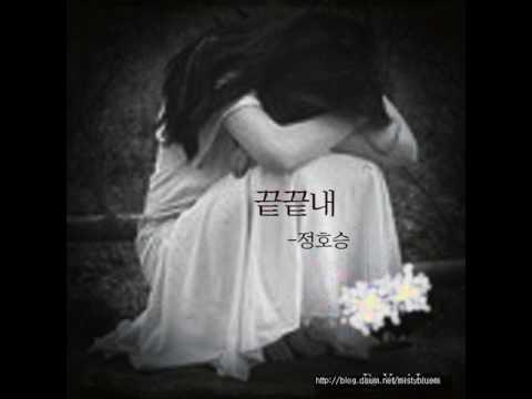 [시낭송]끝끝내 -정호승