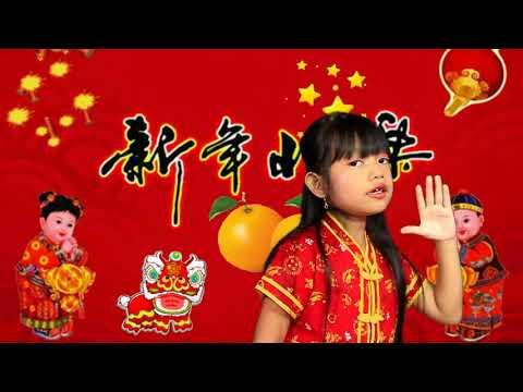 Gong Xi Fa Cai IMLEK 2019