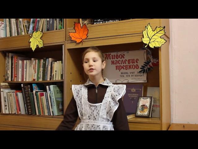 Изображение предпросмотра прочтения – ВарвараДорофеева читает произведение «Евгений Онегин» А.С.Пушкина