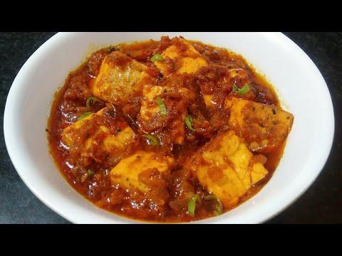 How to make punjabi paneer butter masala in hindi