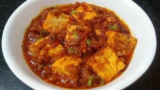 paneer butter masala recipe in tamil