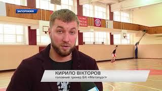 "БК ""Металург"" перемагає гостей з Кропивницького. Сюжет TV5"