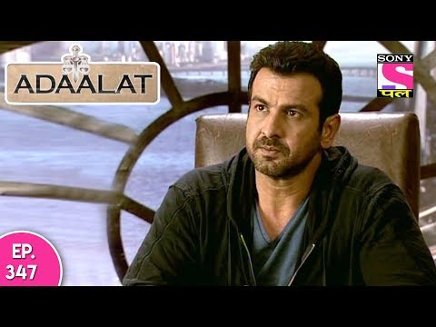 Adaalat - अदालत - Episode 347 - 6th September, 2017 thumbnail