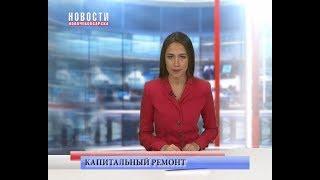 Реализация республиканской программы капитального ремонта в Новочебоксарске