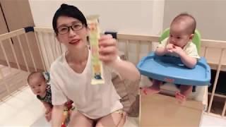 [twins] 如何選擇奶粉(上)/0-1歲嬰兒奶粉飲用心得/能恩水解桂格亞培明治Q貝美強生/優缺點/新生兒/0-6m/0-12m/6m26d   阿戊小姐和她弟