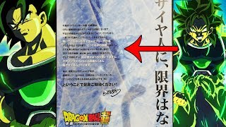 SAIYAN FROZEN IN ICE OR...? NEW Image Dragon Ball Super Movie