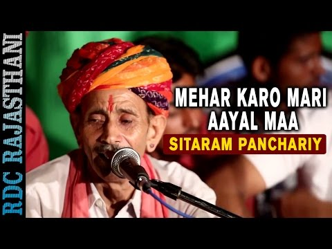 MEHAR KARO MARI AAYAL MAA || Sitaram Panchariya || Nakhat Banna PRG Live 2016 || FULL HD VIDEO