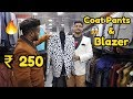 Cheapest Coat Pant Blazers Wholesale & Retail Market  || Coat Pant Wholesale Market ||